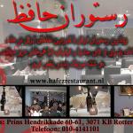hafez-restaurant
